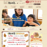 1個70円からの手作りパン 豊前市・中津市の村のぱん屋・SUN