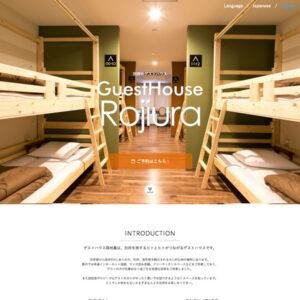 rojiura-sc