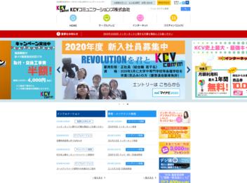 KCVコミュニケーションズ