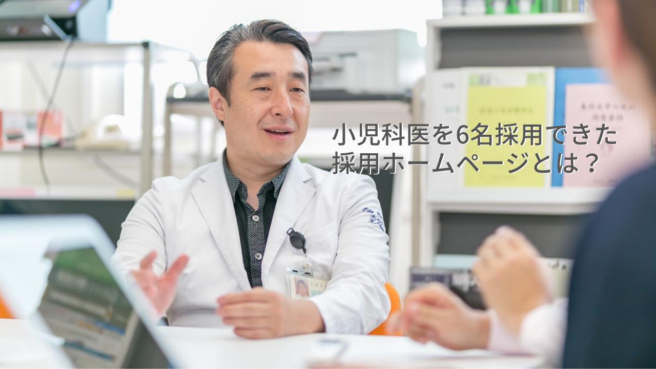 助教・医局長 岡成先生へのインタビューシーン