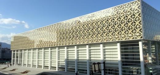OPAM(大分県立美術館)
